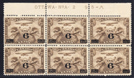 0003CA1810 - Canada C3i - Mint Plate Block of 6 'Swollen Breast' Variety