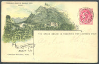 0029CP1903 - Banff Hot Springs - CPR A35 (Used)