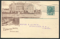0121CP1905 - Empress Hotel - CPR A71 (Used)