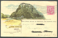 0043CP1903 - Mount Stephen House - CPR B42 (Used)