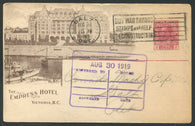 0136CP1905 - Empress Hotel - CPR C71 (Used)