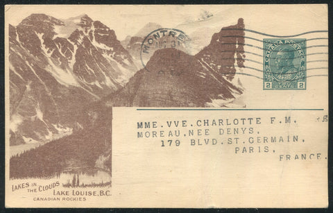 0174CP1905 - Lakes in the Clouds, B.C. - CPR F75 (Used)