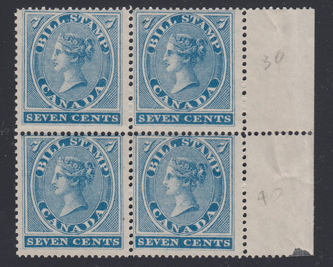 0007FB1711 - FB7 - Mint Block of 4 - Deveney Stamps Ltd. Canadian Stamps