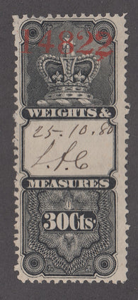 0005WM1711 - FWM5 - Used - Deveney Stamps Ltd. Canadian Stamps