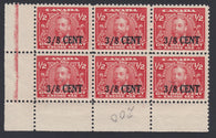 0023FX1801 - FX23 - Mint Corner Block of 6