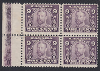 0005FX1710 - FX5 - Mint Lathework Block of 4