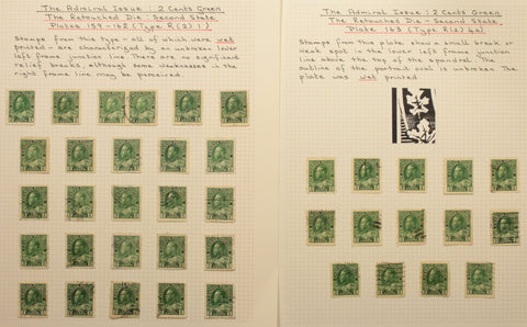 0107CA1710 - #107, 2c green Marler study collection (200+)
