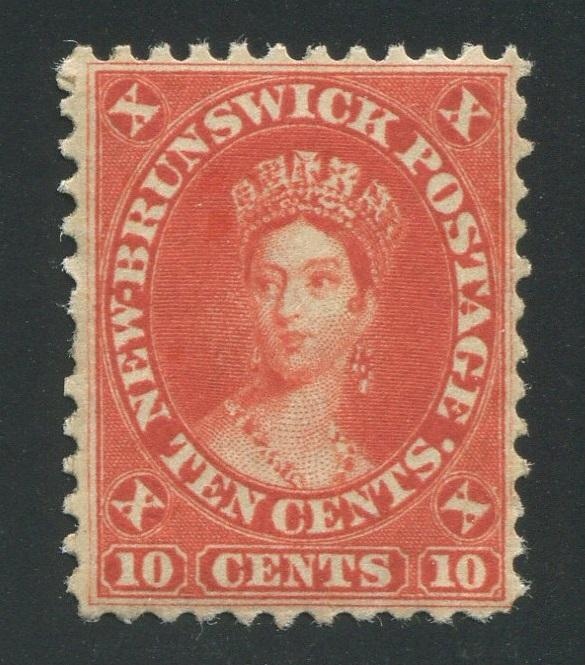 0009NB1709 - New Brunswick #9 - Mint - Deveney Stamps Ltd. Canadian Stamps