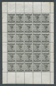 0009PE1708 - Prince Edward Island #9 - Mint Full Sheet of 30