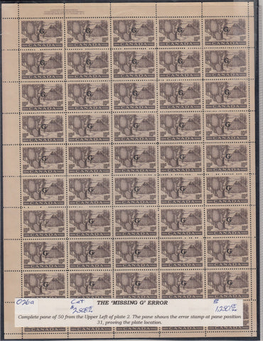 0700CA1708 - O26a - Mint Sheet, Missing 'G' Overprint
