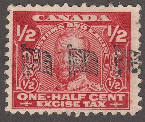 0002FX1707 - FX2b - Used - Deveney Stamps Ltd. Canadian Stamps