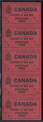 0004PW1708 - PWF4a - Mint, Complete Pane of 5 - Deveney Stamps Ltd. Canadian Stamps