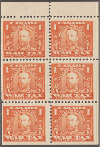 0015FT1707 - FWT7c - Mint Booklet Pane of 6