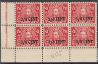 0023FX1707 - FX23, Mint Lathework Block of 6