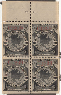 0003TE1707 - TCP 3 - Mint Booklet Pane - Deveney Stamps Ltd. Canadian Stamps