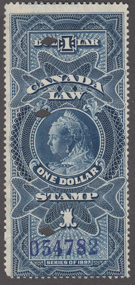 0011SC1712 - FSC11 - Used - Deveney Stamps Ltd. Canadian Stamps