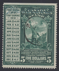 0002WS1712 - FWS2 - Used - Deveney Stamps Ltd. Canadian Stamps