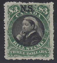 0018NS1712 - NSB18a - Mint