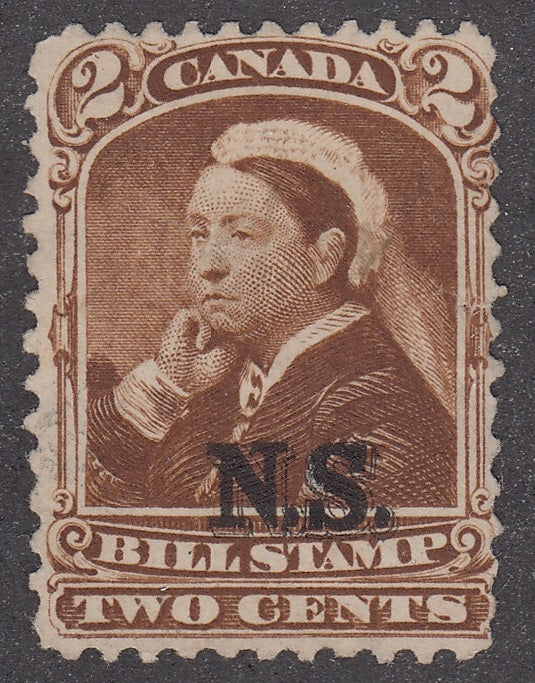 0003NS1711 - NSB3a? - Mint, UNLISTED Shade - Deveney Stamps Ltd. Canadian Stamps