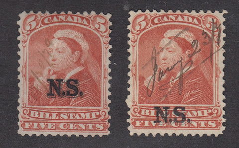0006NS1711 - NSB6 - Used - Deveney Stamps Ltd. Canadian Stamps