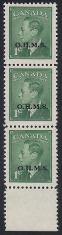0358CA1807 - Canada O12 - Mint Strip of 3 - DBL 'S'