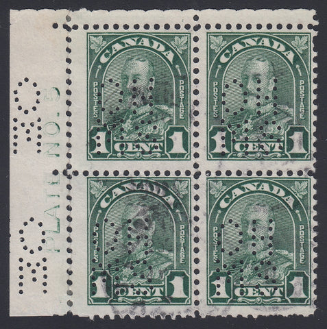 0207CA1804 - Canada OA163s 'A' - Used Plate Block of 4