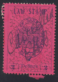 0008SL1712 - SL8 - Used - Deveney Stamps Ltd. Canadian Stamps