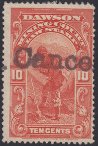 0001YL1712 - YL1 Used - Deveney Stamps Ltd. Canadian Stamps