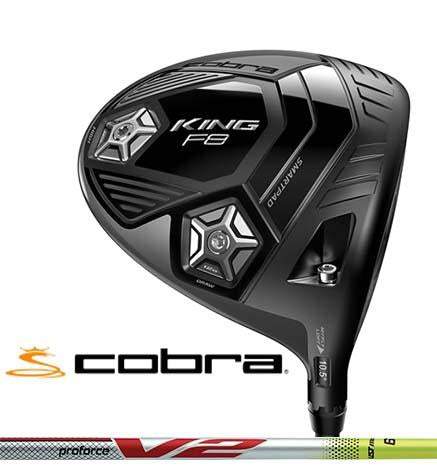 New Cobra Golf 2018 King F8 Tour Driver, UST Proforce V2 Yellow 8 Graphite Shaft, Stiff or X-Stiff, Right-Handed, Adjustable Loft Head