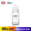 Philips Avent SCF686/17 330ml Classic Baby Bottle