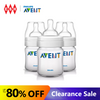 Philips Avent SCF680/37 125ml Ergonomic Shape Classic Baby Bottle