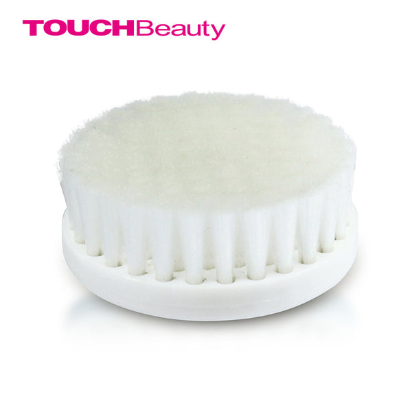 TOUCHBeauty Facial Cleansing Brush Replacement Head 0.05mm (AC-07592) for Dry Skin -