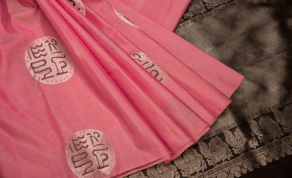 Borderless pink kanchipuram silk saree