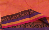 Pink & Yellow Embossed Cotton Saree