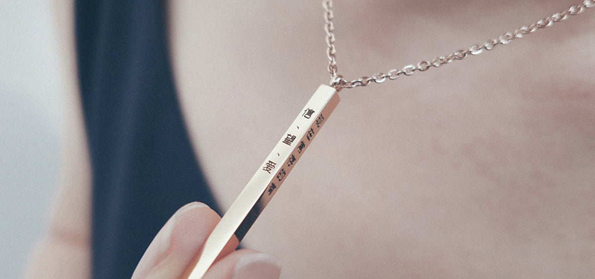 New |  J Co Foundry Vertical Bar Pendant Necklace
