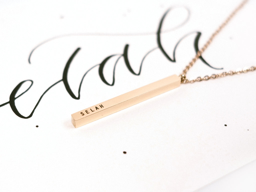 Selah | Vertical Bar Necklace