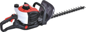 New_25.4cc_Hedge_Trimmer_With_A_Anti-Vibration_System_1900W_SEL6L4YX0QOD.jpg