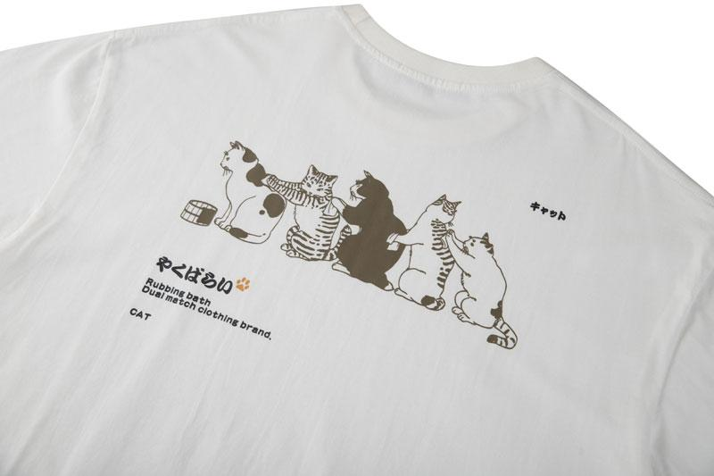 "White ""Bathing Cats"" T Shirt L"