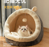 Comfy pet cushion | Luxury pet house | Cat cushion | Pet cushion for winter