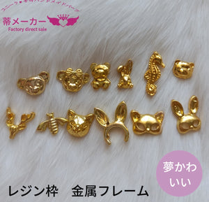 10 pcs resin inclusion | Gold accents | UV resin  inclusion | Embellishment