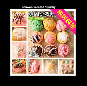 Geiiwoo Squishy | Japan Squishy | Squishy toy | Puff squishy | Japan toy