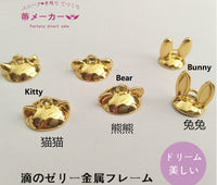 Gold bead caps | Bead caps | Bunny bead cap | Kitty bead cap | Bear bead cap | Jewelry bead cap