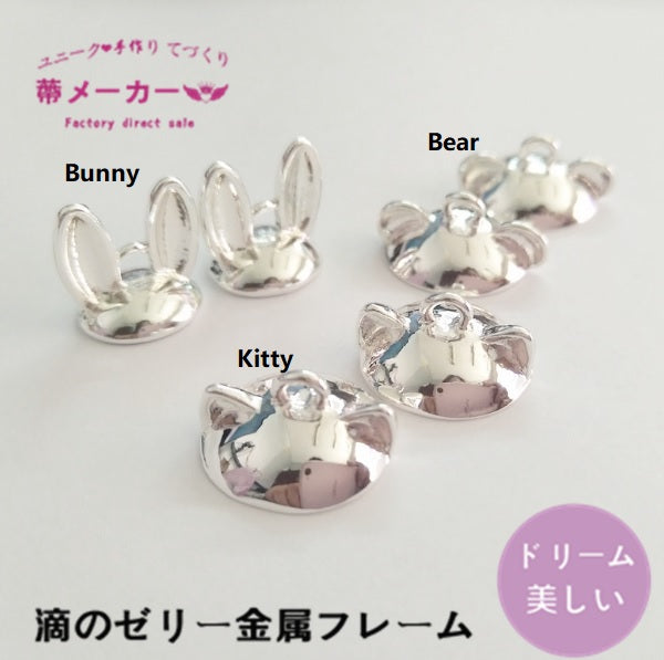 Silver bead caps | Bead caps | Bunny bead cap | Kitty bead cap | Bear bead cap | Jewelry bead cap