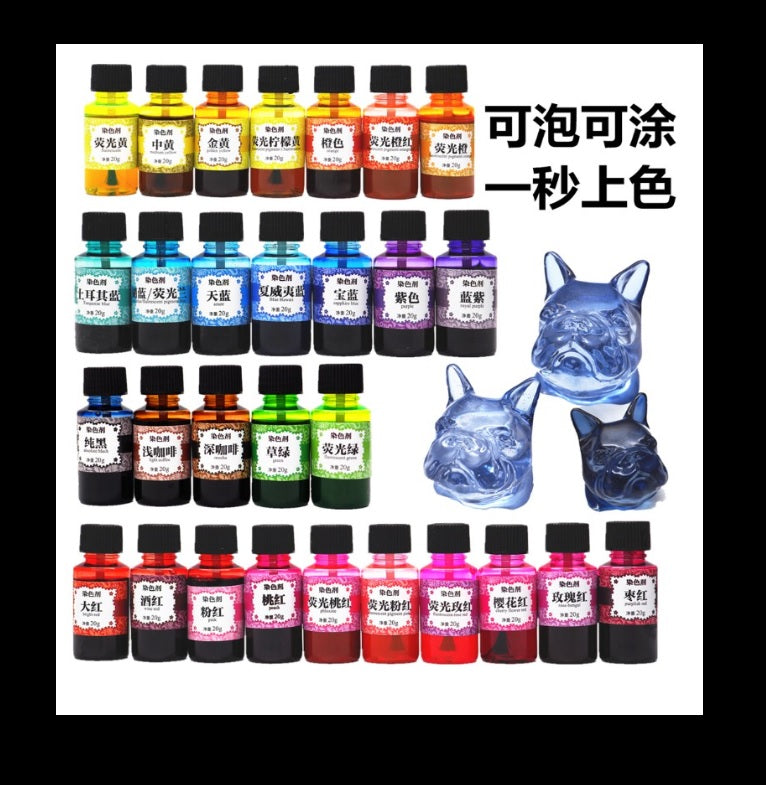 Resin colorant | Color dye | Resin dye | Color pigment | UV resin dye | 1 second color dye