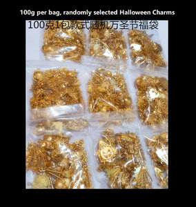 Halloween Grab Bag | Halloween charms | Pumpkin charms |  Mystery bag | Spider web charms | Skull charm