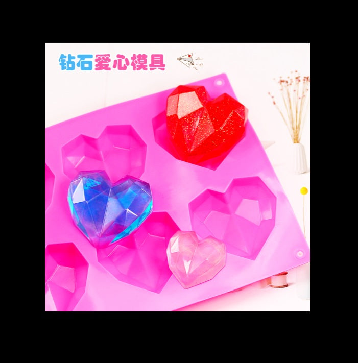 Heart Shape Geometric mould | 2D mould | Geometric mould | Resin mould
