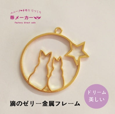 Love Cat Open Bezel | Open back bezel | Cat love charm | Gold charm