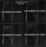 Shaker phone case (hard casing) | iPhone 6 case | iPhone 7 phone case | iPhone 6 plus | iPhone 7 plus casing