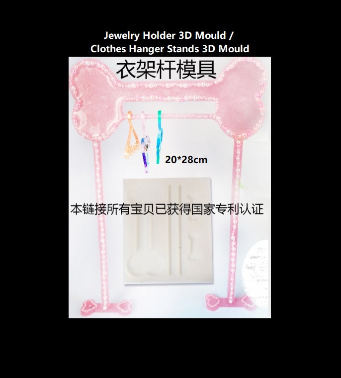 BJD Clothes Stand 3D Mould | Jewelry holder mould | 3D mould