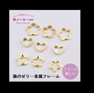 Star embellishment | Heart embellishment | Flower embellishment | Sakura embellishment | Resin inclusion | Tiny accent | Resin accent
